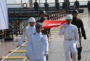 Atatürk'ü temsil eden bayrak Samsun'da karaya çıktı