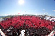 Cumhur İttifakı'nın İstanbul mitingine vatandaşlar akın etti