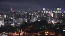 Japonya'da 6.8 şiddetinde deprem sonrası tsunami alarmı