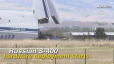 Russian S-400 hardware deployment starts