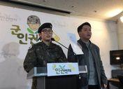Güney Kore'de cinsiyet değiştiren asker ordudan atıldı