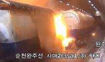 Güney Kore'de zincirleme trafik kazasında 5 kişi öldü