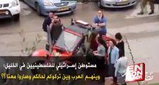 İsrailli yerleşimciden Filistinlilere: Araplar sizi terk etti