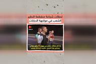 Tunuslular 15 Temmuz'un görüntülerini paylaşıyor