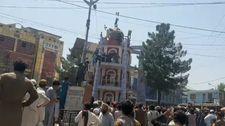 Celalabad'da Taliban karşıtlarından gösteri