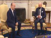 Joe Biden, İsrail Başbakanı Bennet ile düzenlediği basın toplantısında uyuya kaldı