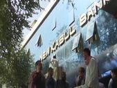 Kabil'deki bankaların önünde uzun kuyruklar oluştu
