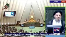 İran Parlamentosu'nda İlham Aliyev'e İsrail tepkisi