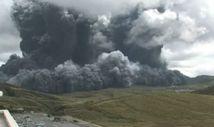 Japonya'da Aso Yanardağı'nda patlama
