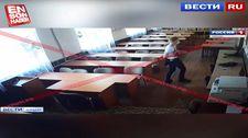 Kırım'daki okul katliamının yeni görüntüleri